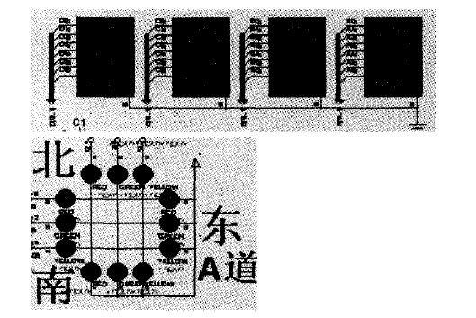 基于proteus的交通灯控制系统设计与仿真
