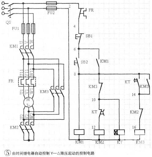99绘制电动机控制电路步骤